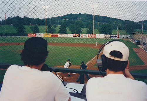 Michael Eisen and Jason Shure call a Columbia (TN) Mules game on WMCP